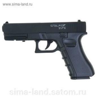 Пистолет пневматический Stalker S17G (Glock 17) 4,5 мм,