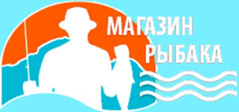 Интернет-магазин «Магазин Рыбака»