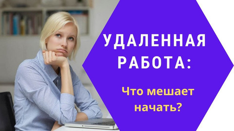 Менеджер в онлайн-магазин