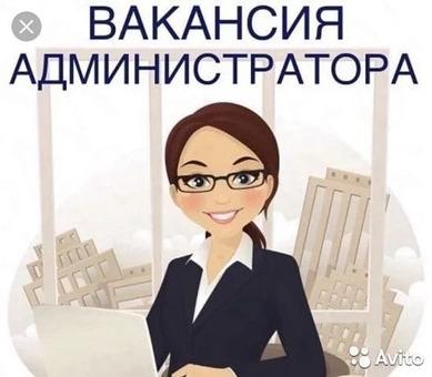 Работа для девушек на дому